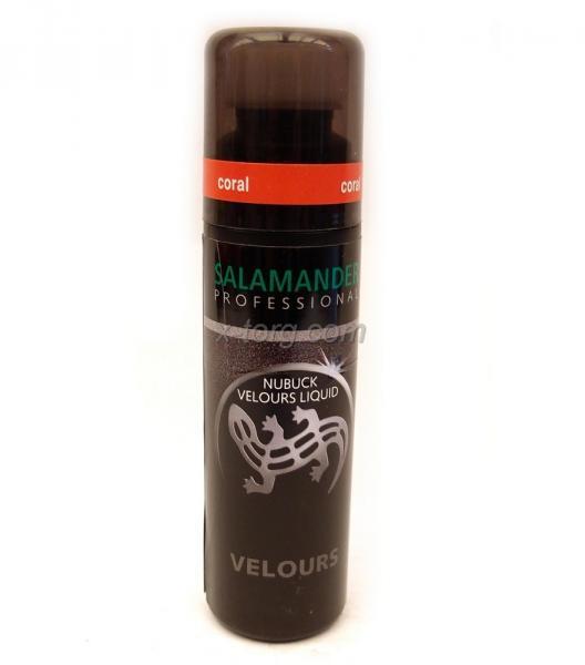 Краска для замши SALAMANDER (профессиональный) жидкая, 75 мл, цвета в ассортименте