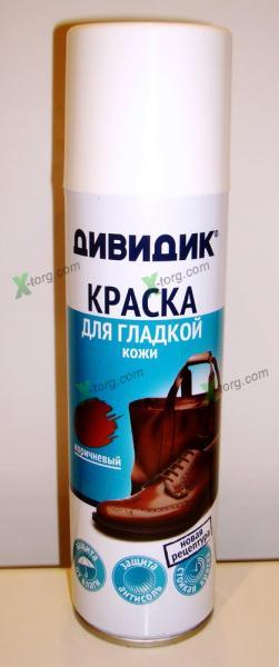 """Краска для гладкой кожи """"ДИВИДИК"""" коричневая 250мл."""