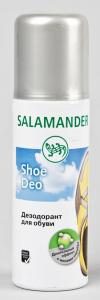 Дезодорант для обуви SALAMANDER Shoe Deo (125 мл)