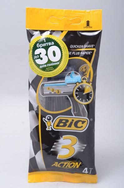 """Одноразовые бритвы """"Bic"""" Bic-3, упаковка 4шт., Греция."""