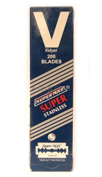 Лезвия для бритья Super Max, 200шт.