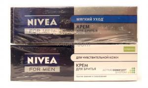 Крем для бритья Nivea, 100мл, в ассортименте