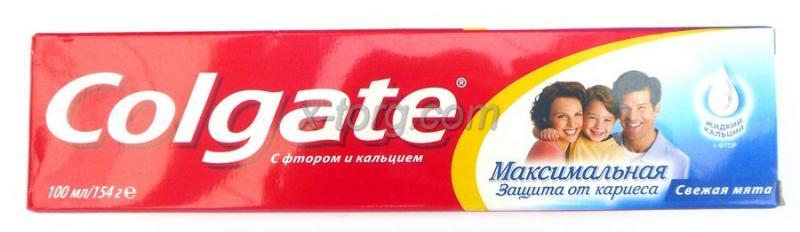 Паста зубная Colgate (100мл, фторосодержащая, Украина), в ассортименте