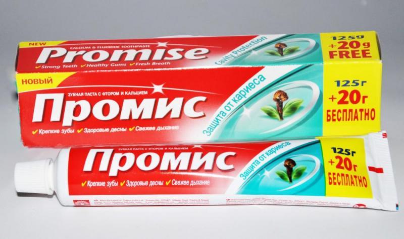 Зубная паста «Промис» (с фтором и кальцием, защита от кариеса, размер 20х5х3,5 см, объем 145 г, Индия), ДАБУР ИНДИЯ