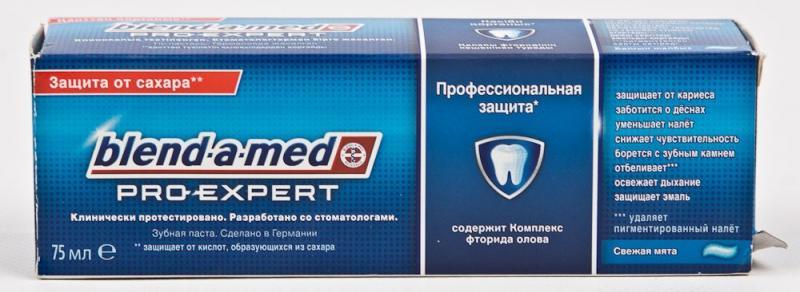 Паста зубная «Blend-a-med» (серия Pro-Expert, 75 мл, с мятой, Германия)