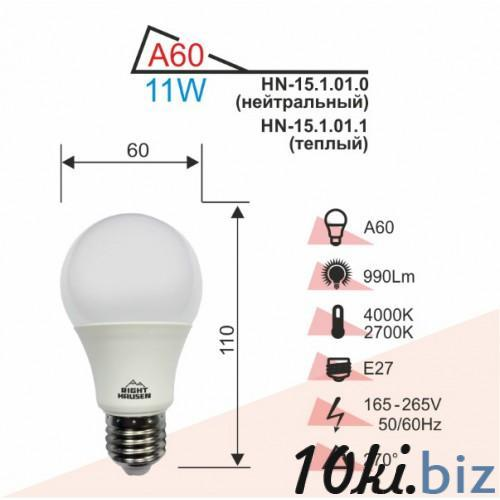 Лампа RIGHT HAUSEN LED A60 11W E27 4000K Лампочки в Украине