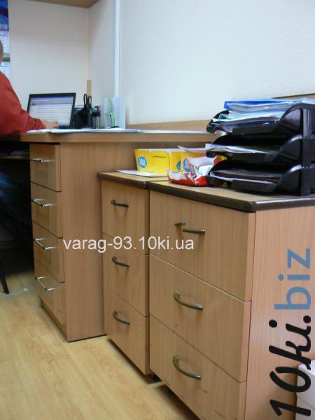Тумба в офис с выдвижными ящиками купить в Нежине - Офисная мебель