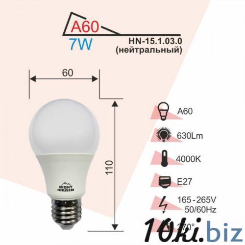 Лампа RIGHT HAUSEN LED A60 7W E27 4000K Лампочки в Украине