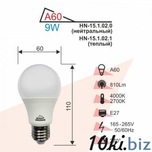 Лампа RIGHT HAUSEN LED A60 9W E27 4000K Лампочки в Украине