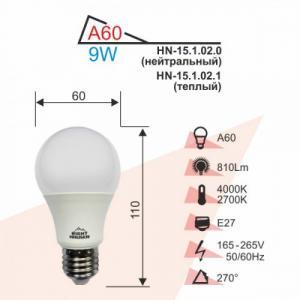Фото LED лампы Лампа RIGHT HAUSEN LED A60 9W E27 4000K