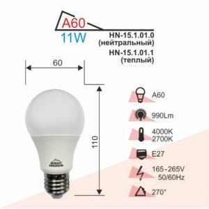 Фото LED лампы Лампа RIGHT HAUSEN LED A60 11W E27 4000K