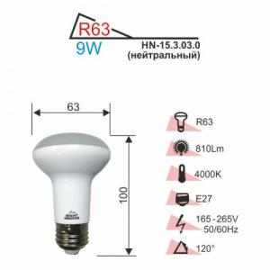 Фото LED лампы Лампа RIGHT HAUSEN LED R63 9W E27 4000K