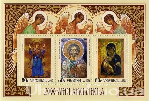 Фото Почтовые марки Украины, Почтовые марки Украины 2000  год 2000 № 293-295 (b19) Коллекционный почтовый марочный блок Христианство 2000-лет