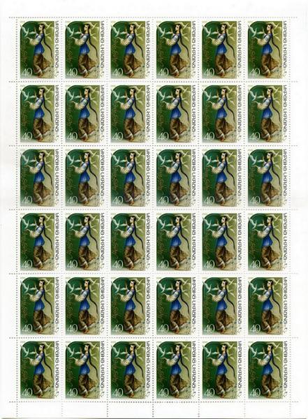 2000 № 306 лист почтовых марок Маруся Чурай
