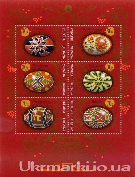 2000 № 311-316 (m7) Коллекционный почтовый марочный блок Писанки Пасха