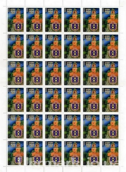 2000 № 334 лист почтовых марок Дубно