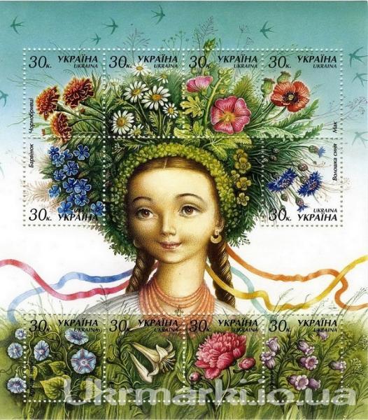 2000 № 346-355 Коллекционный почтовый марочный блок Растительный мир Цветы