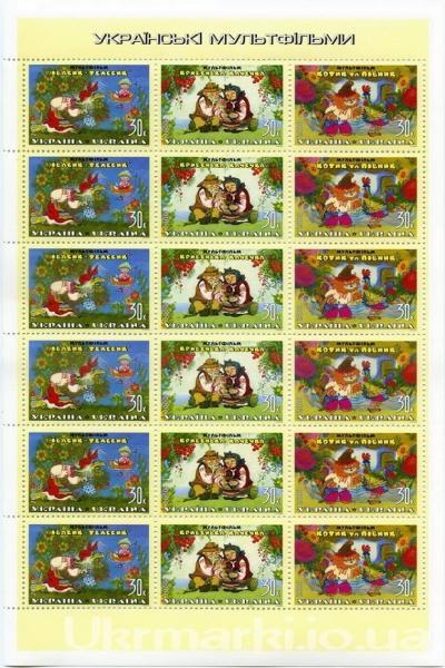 Фото Почтовые марки Украины, Почтовые марки Украины 2000  год 2000 № 356-358 лист почтовых марок Мультфильмы Сказки