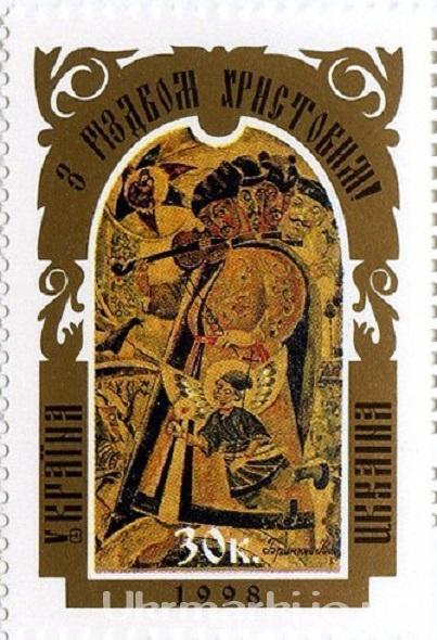 1998 № 230 почтовая марка С Рождеством Христовым ангел