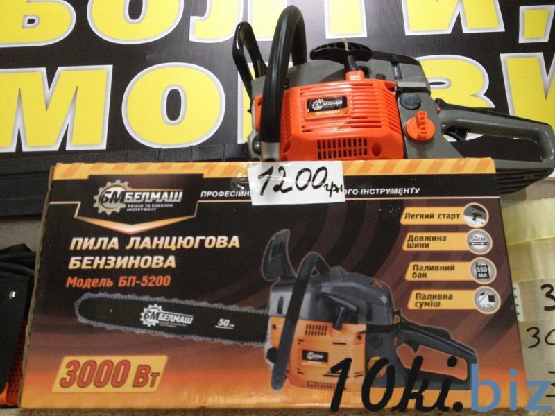 Бензопилка БП-5200 купить во Владимире-Волынском - Бензопилы и электропилы с ценами и фото