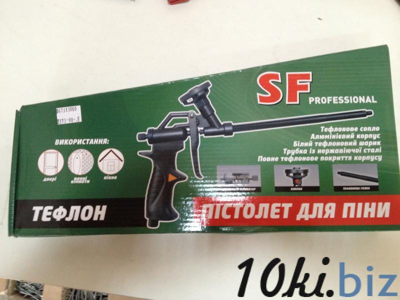 Пістолет для піни купить во Владимире-Волынском - Монтажные пистолеты с ценами и фото