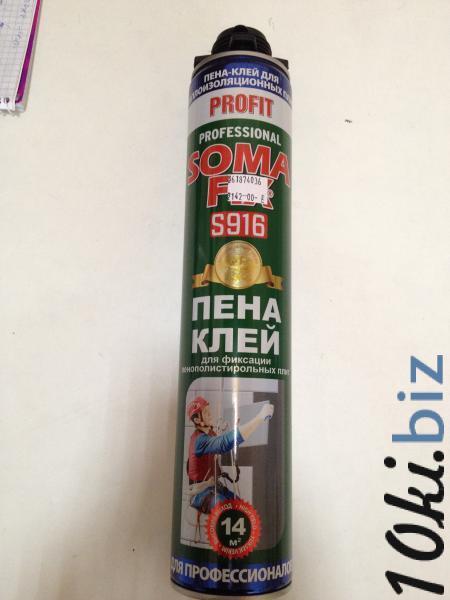 Піна-клей для теплоізоляційних плит купить во Владимире-Волынском - Монтажная пена с ценами и фото