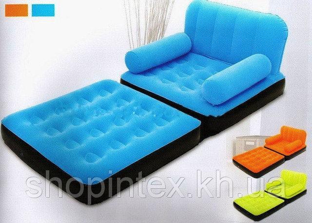 Надувное кресло - кровать bestway 67277 (35х10x35см )