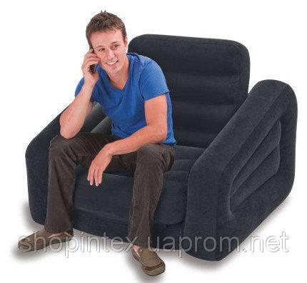 Надувное кресло Intex 68565 (109 х 218 х 66 см)
