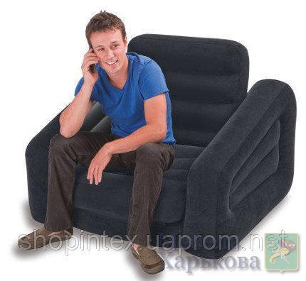 Надувное кресло Intex 68565 (109 х 218 х 66 см) - Надувные диваны, кресла в Харькове