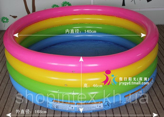 Детский бассейн Сияние Заката Intex 56441  168х 46 см.