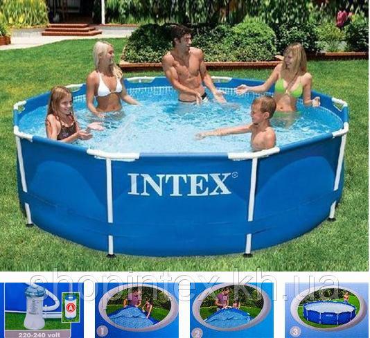 Каркасный бассейн Metal Frame 3,05х0,76м с насосом 1,25 м3/ч Intex 28202