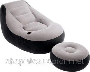 Надувное кресло с пуфиком Intex 68564 ( 99х130х76)