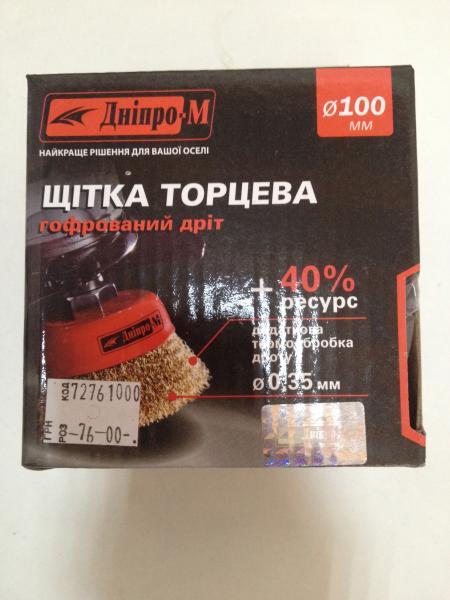 Щітка торцева (гофрований дріт) d-100 мм