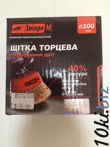 Щітка торцева (гофрований дріт) d-100 мм купить во Владимире-Волынском - Круги и диски отрезные, зачистные, шлифовальные, пильные с ценами и фото