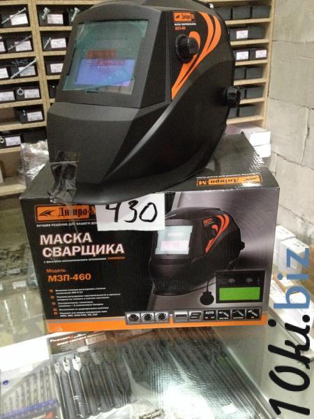 Маска зварювальника (Хамелеон) купить во Владимире-Волынском - Сварочные маски с ценами и фото