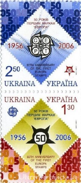 Фото Почтовые марки Украины, Почтовые марки Украины 2006  год 2006 № 706-707 сцепка почтовых марок 50-лет маркам Европы 1956-2006 (СЕРТ)