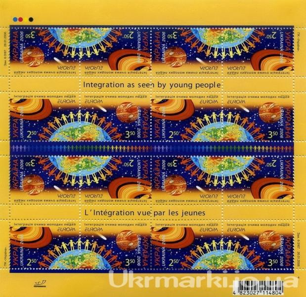 Фото Почтовые марки Украины, Почтовые марки Украины 2006  год 2006 № 725-726 полный почтовый марочный лист Интеграция глазами молодых Европа CEPT