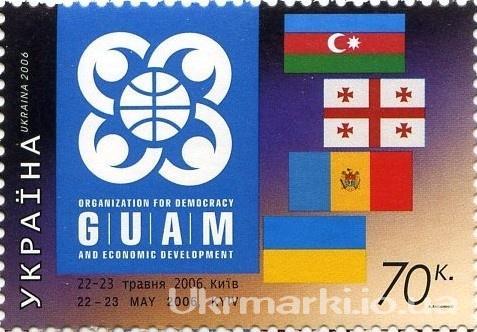 2006 № 731 почтовая марка Самит ГУАМ