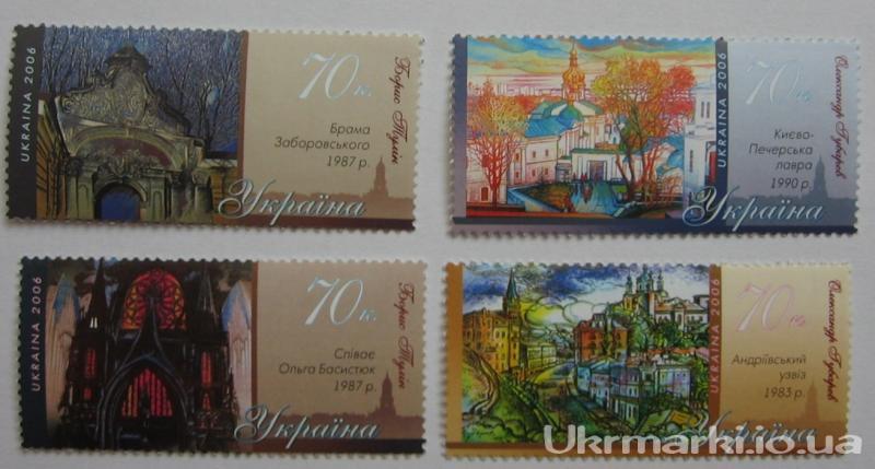 2006 № 732-735 почтовые марки Борис Тулин