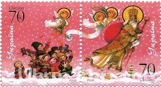 2006 № 779-780 сцепка почтовых марок День Святого Николая