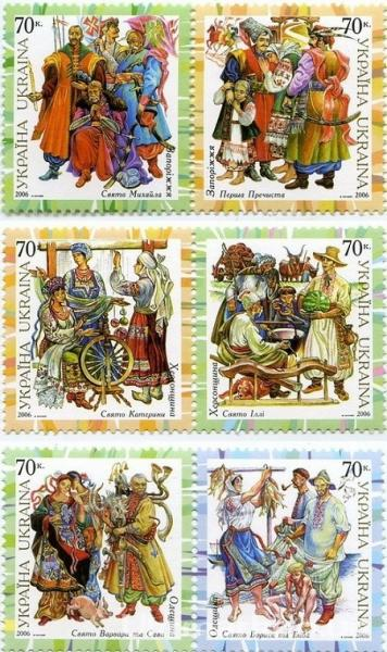 2006 № 783-788 сцепки почтовых марок Народная одежда СЕРИЯ