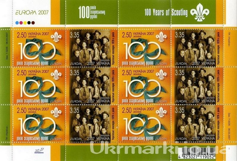 2007 № 814-815 почтовый малый марочный лист Скауты Европа CEPT