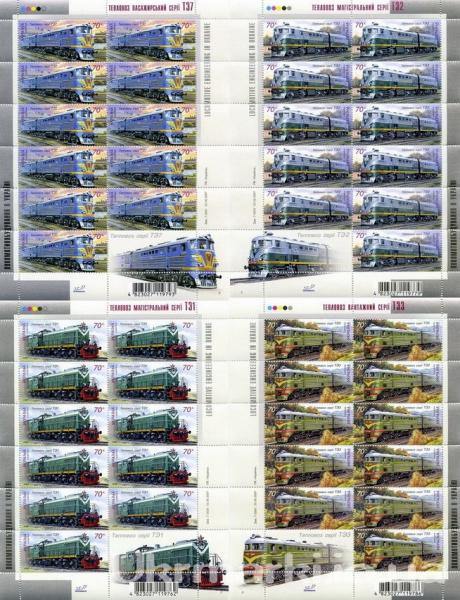 2007 № 836-839 листы почтовых марок Тепловозы СЕРИЯ
