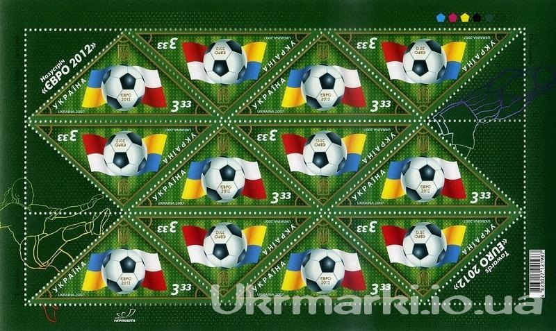 2007 № 875 почтовый марочный лист Спорт Футбол Евро 2012