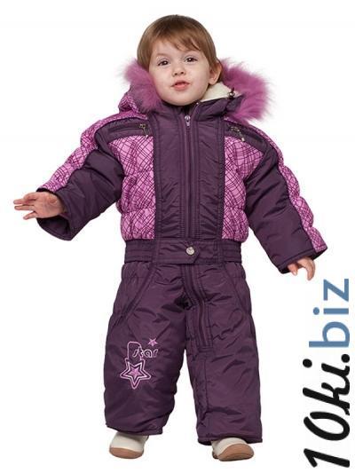 Комбинезон Мика демисезонный Куртки зимние, пуховики для мальчиков в России