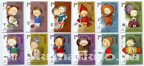 2008 № 882-893 почтовые марки Знаки Зодиака Гапчинская СЕРИЯ