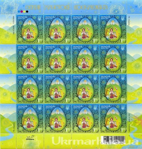 2008 № 909 почтовый марочный лист Пасха - Христос воскрес