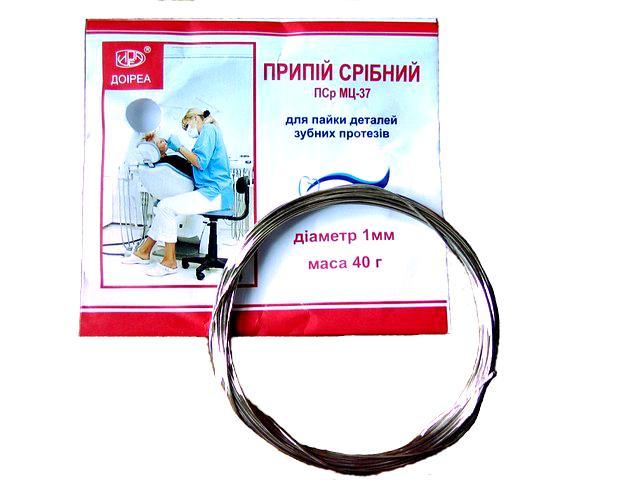 Припой серебряный  ПСрМЦ-37 (Ag=38,44%) 40г. Доирея