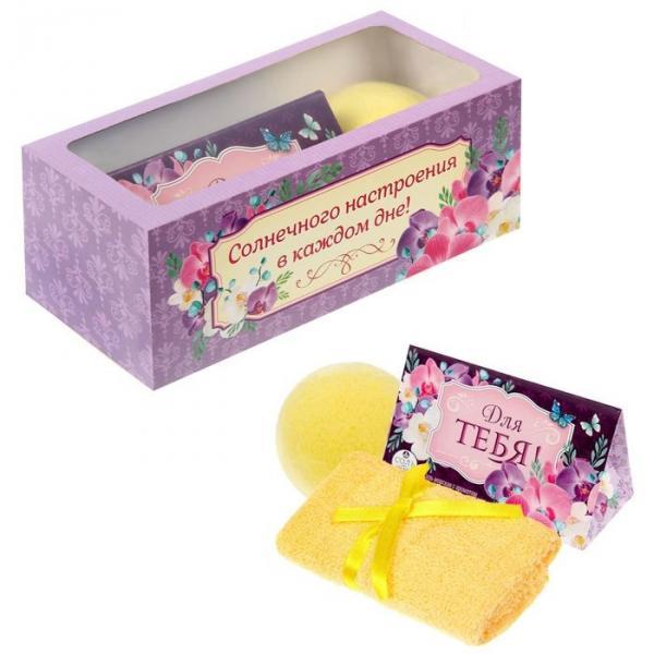 """Набор в подарочной коробочке """"Солнечного настроения"""": соль 150 г (лаванда), бурлящий шар (лимон), полотенце (20х20)"""
