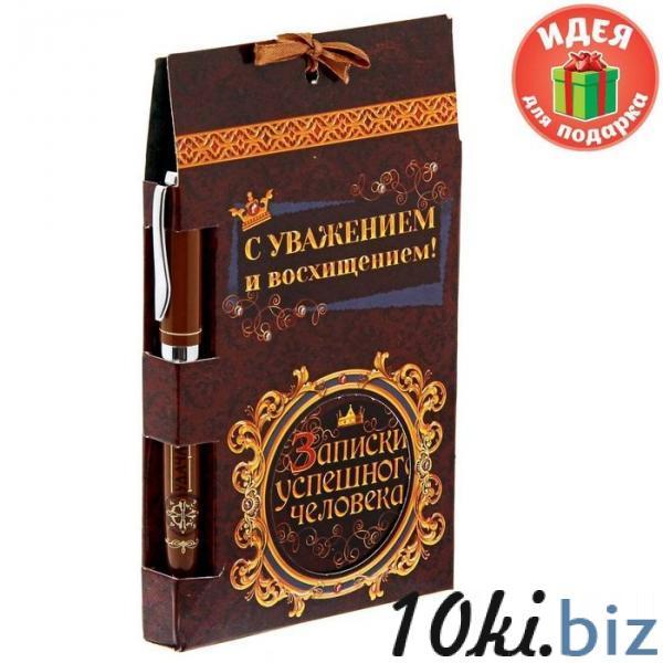 """Подарочный набор """"С уважением и восхищением!"""": блокнот, ручка купить в Беларуси - Подарочные наборы"""
